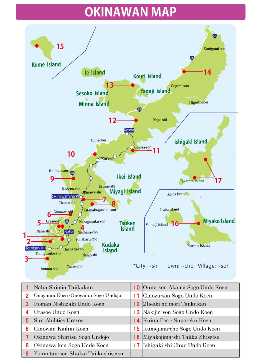 Exercise Facilities List   Accessible Okinawa